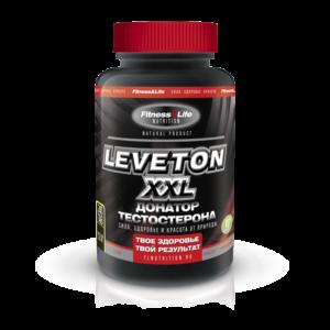 как нарастить мышечную массу LEVETON XXL Леветон XXL
