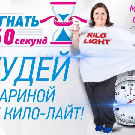 Как сжечь жир и сформировать красивую фигуру, расскажет Марина Богомолова в новом шоу «Согнать за 60 секунд»
