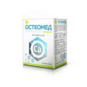 Остеомед Форте 120 табл.